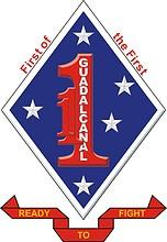 U.S. 1st Marine Division, emblem (#2)