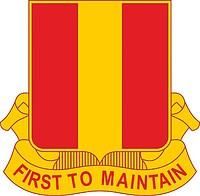 Векторный клипарт: U.S. Army 1st Maintenance Battalion, эмблема (знак различия)