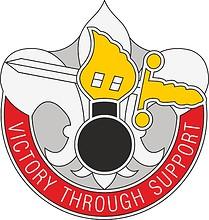 Векторный клипарт: U.S. Army 51st Maintenance Battalion, эмблема (знак различия)