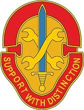 Векторный клипарт: U.S. Army 521st Maintenance Battalion, эмблема (знак различия)