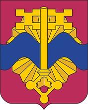 Векторный клипарт: U.S. Army 541st Maintenance Battalion, герб