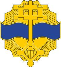 Векторный клипарт: U.S. Army 541st Maintenance Battalion, эмблема (знак различия)