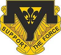 Векторный клипарт: U.S. Army 544th Maintenance Battalion, эмблема (знак различия)