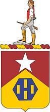 Векторный клипарт: U.S. Army 694th Maintenance Battalion, герб
