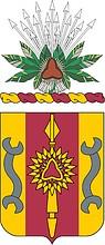 Векторный клипарт: U.S. Army 737th Maintenance Battalion, герб