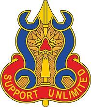 Векторный клипарт: U.S. Army 737th Maintenance Battalion, эмблема (знак различия)