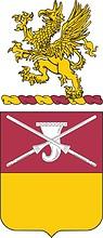 Векторный клипарт: U.S. Army 746th Maintenance Battalion, герб