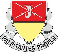 Векторный клипарт: U.S. Army 746th Maintenance Battalion, эмблема (знак различия)