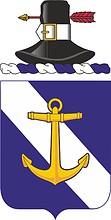 Векторный клипарт: U.S. Army 385th Infantry Regiment, герб