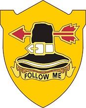 Векторный клипарт: U.S. Army 385th Infantry Regiment, эмблема (знак различия)