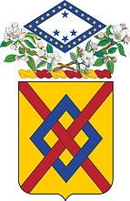 Векторный клипарт: U.S. Army 39th Support Battalion, герб