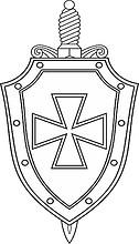 Russian Border Service, small emblem