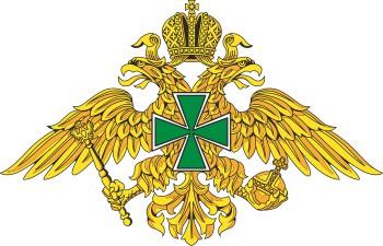 Russian Federal Border Service, emblem (1997, #2)
