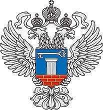 Vektor Cliparts: Russisches Ministerium für Aufbau und Kommunalwirtschaft, Emblem