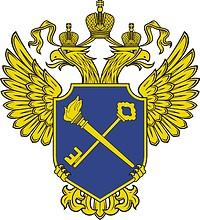 Эмблема Федеральной службы финансово-бюджетного надзора РФ