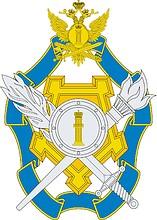 ФСИН РФ, эмблема Управления кадров