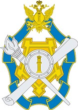ФСИН РФ, эмблема Управления организации исполнения наказаний, не связанных с изоляцией осужденных от общества