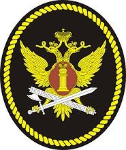 ФСИН РФ, нарукавный знак центрального аппарата уголовно-исполнительной системы