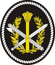 Russian Federal Penitentiary Service (FSIN), sleeve insignia of the regional directorates