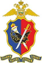 Эмблема Главного управления уголовного розыска (ГУУР) МВД РФ