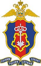 Эмблема Главного управления вневедомственной охраны (ГУВО) МВД РФ
