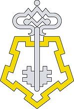 МВД РФ, малая эмблема Главного управления вневедомственной охраны (ГУВО)