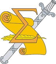 МВД РФ, малая эмблема Главного информационно-аналитического центра (ГИАЦ)