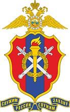 Эмблема Управления по организации дознания (УОД) МВД РФ