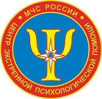 Vektor Cliparts: Russisches Katastrophenschutzministerium, Emblem des Notfallzentrums