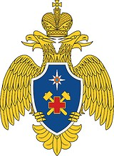 Russian Militarized Mine Rescue Squads, large emblem