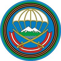 Russian 108th Guard Airborne Assault Regiment, shoulder patch