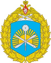 Russian 11th Air and Air Defense Army, large emblem