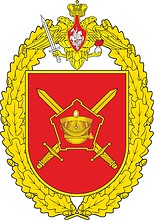 Russian 138th Motorized Infantry Brigade, badge