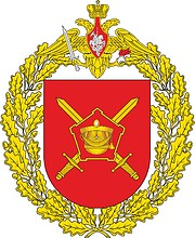 Russian 138th Motorized Infantry Brigade, large emblem