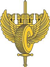Russian General Staff 147th motor-car base, small emblem