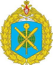 Russian 14th Air and Air Defense Army, large emblem