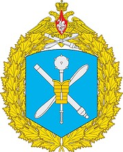 Russian 16th Air Army, bolshaya emblem