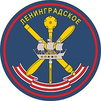 Russian 1st Air and Air Defense Command, sleeve insignia