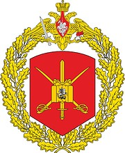 Russian 1st Armor Army, large emblem