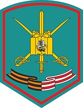 Russian 1st Armor Army, sleeve insignia