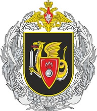 Russian 1st Infantry Protective Brigade, former emblem