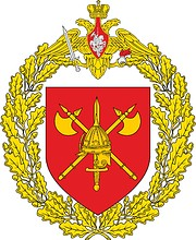 Russian 1st Infantry Regiment, large emblem