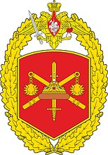 Russian 20th Army, badge