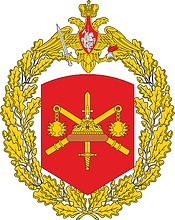 Russian 20th Army, large emblem