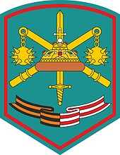 Russian 20th Army, sleeve insignia