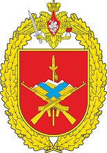 Russian 21st Motorized Infantry Brigade, badge