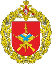 Russian 21st Motorized Infantry Brigade, large emblem