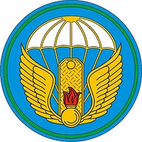Russian 242th Airborne Training Center, shoulder patch