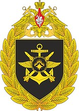 Russian Navy 279th Fighter Aviation Regiment, badge