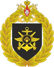 Russian Navy 279th Fighter Aviation Regiment, emblem